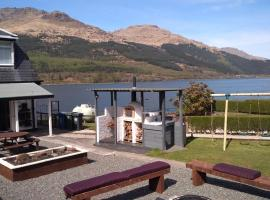 THE ANCHORAGE, hotel in Arrochar