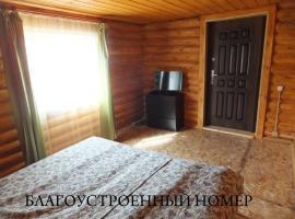 Алтан Хада, pet-friendly hotel in Sakhyurta