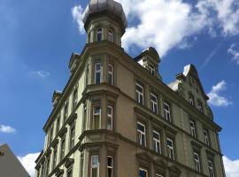 Jakoberhof, отель в Аугсбурге