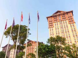 Mercure Nanchang Sunac, отель в городе Наньчан