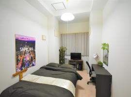 KIYAZA Road Sapporo、札幌市にある札幌ドームの周辺ホテル