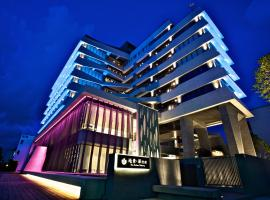 The Suites Taitung, hotel in Taitung City