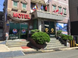 울산에 위치한 호텔 경원 BIZ 모텔