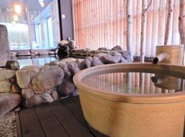 Dormy Inn Premium Otaru, hotel in Otaru