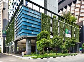 Holiday Inn Express Singapore Orchard Road (SG Clean), an IHG Hotel, hotel in Orchard, Singapore