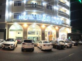 NGỌC MẤY - ĐẠI LỢI HOTEL, hotel in Chau Doc