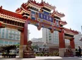 Dong Fang Hotel Guangzhou, hotel near Liurong Temple, Guangzhou