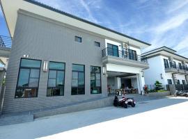 黑皮會館,小琉球的飯店