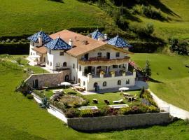 Residence Palmai ****, vacation rental in Ortisei