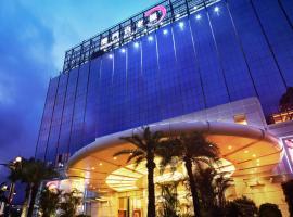 Broadway Hotel, Hotel in Macau