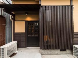 Umenotoan Gojyomibukawa, villa in Kyoto