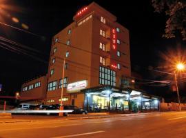 Hotel City, хотел в Тулча