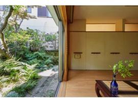 도쿄에 위치한 빌라 Shinjuku Garden House / Vacation STAY 81151