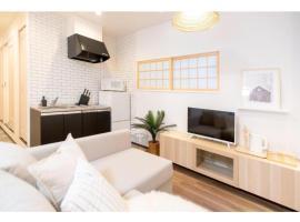 TSUBAME HOTEL ASAKUSABASHI / Vacation STAY 81743, hotel near Ryogoku Kokugikan National Sumo Stadium, Tokyo