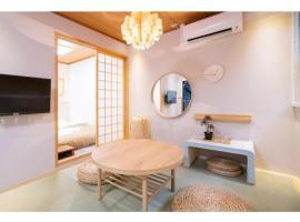 TSUBAME HOTEL ASAKUSABASHI / Vacation STAY 81735, hotel near Ryogoku Kokugikan National Sumo Stadium, Tokyo