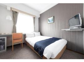 Tottori City Hotel / Vacation STAY 81346、鳥取市のホテル