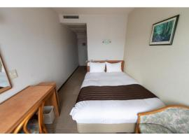 Tottori City Hotel / Vacation STAY 81348、鳥取市のホテル