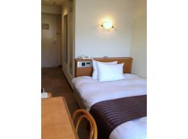 Tottori City Hotel / Vacation STAY 81359、鳥取市のホテル