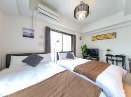 Eight Residence Kishisato / Vacation STAY 7030, B&B in Osaka