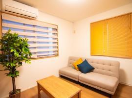 도쿄에 위치한 빌라 Converter Minami Shinagawa / Vacation STAY 81676