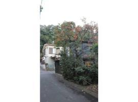 Sadie's Home / Vacation STAY 7575, room in Kawasaki