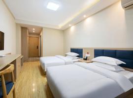 杭州涵涵酒店, hotel near Hangzhou Xiaoshan International Airport - HGH,