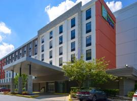 Holiday Inn Express Towson- Baltimore North, hotel in Towson