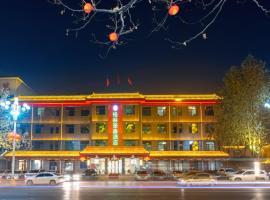 GreenTree Inn Shijiazhuang Zhengding Changshan East Road, hotel in Shijiazhuang