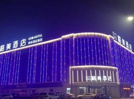 GME hotel Zibo Economic Development Zone Zibo Vocational College, отель в городе Zibo