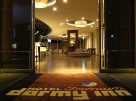 Dormy Inn Premium Shibuya-jingumae, hotel in Tokyo