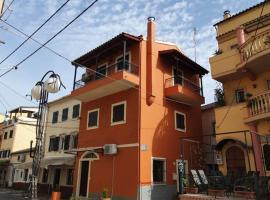 Savvas&Katia's luxury house, hotel near Port of Corfu, Mantoúkion