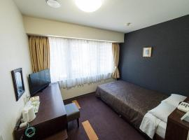 Hotel Shin Osaka / Vacation STAY 81521, hotel near Nakajimasosha Temple, Osaka