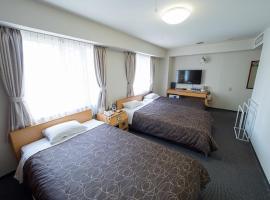 Hotel Shin Osaka / Vacation STAY 81543, hotel near Hinode Minami Park, Osaka
