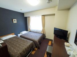 Hotel Shin Osaka / Vacation STAY 81525, hotel near Sainoki Shrine, Osaka