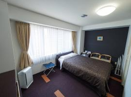 Hotel Shin Osaka / Vacation STAY 81528, hotel near TKP Garden City Shin Osaka, Osaka