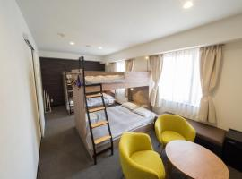 Hotel Shin Osaka / Vacation STAY 81530, hotel near TKP Garden City Shin Osaka, Osaka