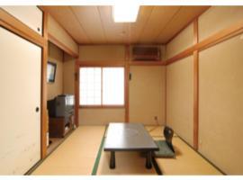SAGA IKKYU / Vacation STAY 7613, hotel near Arashiama Bamboo Grove, Kyoto