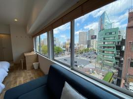 HOTEL Omotesando Stories / Vacation STAY 81918, hotel near Nezu Museum, Tokyo