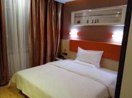 7 Days Premium Hami City Government Branch, hotel in Hami