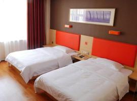 7Days Premium Jiuquan Wanda Branch, hotel in Jiuquan