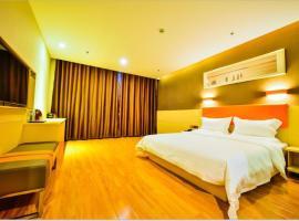 7Days Premium Shihezi Development Zone Branch, hotel in Shihezi