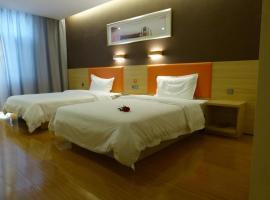7Days Premium Delingha Center Plaza Branch, hotel in Delingha