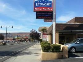 Economy Inn & Suites, motel in St. George