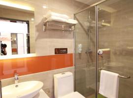 7Days Premium Beidaihe Dove Nest Park Branch, hotel in Qinhuangdao