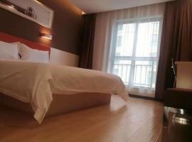 7Days Premium Lanzhou New District Airport Branch, hotel in Lanzhou