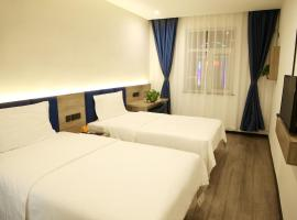 7Days Premium Shijiazhuang Xinshi Middle Road Branch, отель в Шицзячжуане