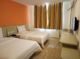 7Days Inn Shijiazhuang Xingtang Chaoyang Road Gaohe South Road Branch, отель в Шицзячжуане