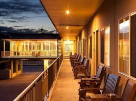 Karinga Motel, SureStay Hotel by Best Western, hotel near Lismore Airport - LSY,