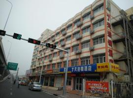7Days Inn Shijiazhuang Heping West Road Branch, отель в Шицзячжуане