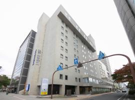 Hotel S-Plus Hiroshima Peace Park, hotel low cost a Hiroshima